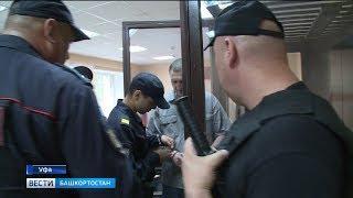 Виновного в резонансном убийстве уфимского бизнесмена отправили в тюрьму на 10 лет