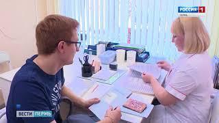 В Прикамье открылось 13 лабораторий по исследованию клещей