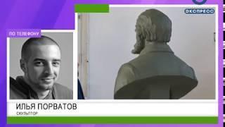 В Пензе открытие памятника Лаврентию Загоскину намечено на 21 сентября
