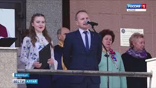 АлтГУ неделю будет отмечать 45-летие