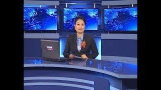 Вести Бурятия. 21-44 Эфир от 04.05.2018