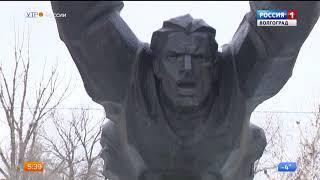 В Волгоградском музее изобразительных искусств откроется выставка «Камни забвения»