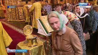 Смоляне вновь могут поклониться мощам святой Матроны