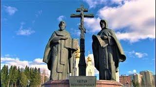 Что объединяет югорчан с болгарами, румынами, украинцами, белорусами и сербами