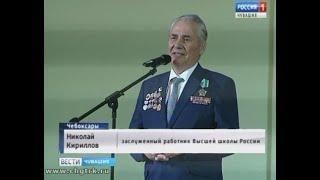 Профессор, бывший ректор Чувашской сельхозакадемии Николай Кириллов отмечает 70-летний юбилей