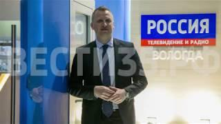 Игорь Павлов покинул пост директора ГТРК «Вологда»