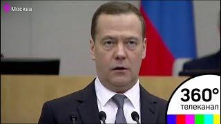 Медведев: Россия обратит новые санкции на пользу своей экономике