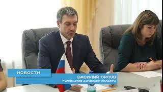 Губернатор Орлов и мэр Хэйхэ