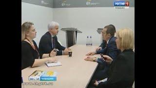 В Чувашии подвели итоги работы делегации на Российском инвестиционном форуме в Сочи