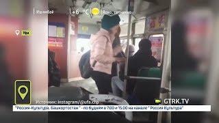 Девочка танцевала в автобусе