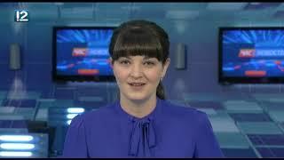 Омск: Час новостей от 14 ноября 2018 года (11:00). Новости