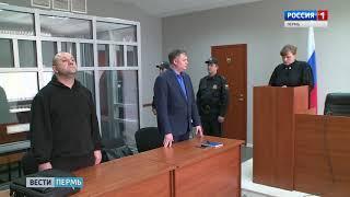 Крупных чиновников ГУФСИН судили за взятки