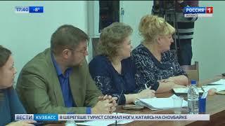 В Кузбассе проверили, как исполняется указ по переселению людей из ветхого из аварийного жилья