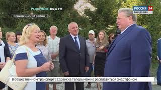 Владимир Волков посетил с рабочей поездкой Ковылкинский район
