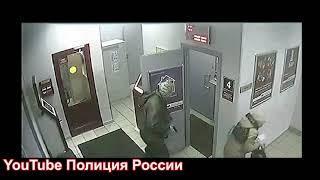Полиция России-РАЗБОЙ В ЗЕЛЕНОГРАДЕ/Russian police-ROBBERY IN ZELENOGRAD/