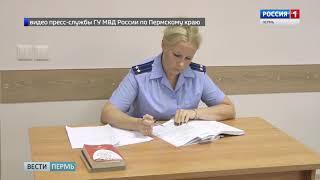 Нарколаборатория на колесах: в Перми осудили дилера-амфетаминщика