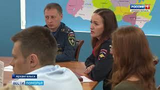 О безопасности детей на дорога и водоёмах области говорили в региональном МЧС