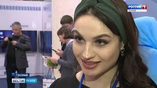 В Грозном стартовал Северо-Кавказский медиафорум 5.12.18