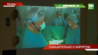 Показательно о хирургии   ТНВ