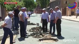 В Махачкале продолжается реконструкция городских улиц