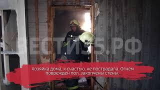 Неизвестные подожгли жилой дом в Бабаево