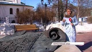 Снос «Чайки» и масштабные проекты: каким будет облик Ярославля через 20 лет