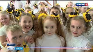В Пензе соревновались в танце самые талантливые школьники со всей области
