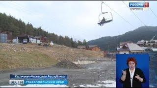 Застрявших на канатке туристов эвакуировали в КЧР