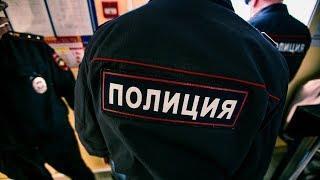 Полиция проводит обыски в одном из учреждений культуры в Вологде