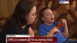 Кировчане могут помочь больному ребенку Данилу Крылову из Котельнича(ГТРК Вятка)