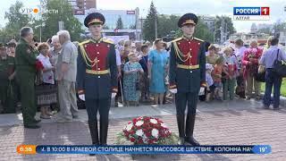 В столице Алтайского края пройдёт массовое шествие в честь Дня памяти и скорби