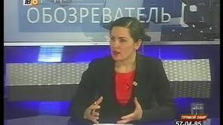 Городской обозреватель 01 03 2018