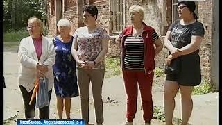 РОССИЯ 29 июн 2018 Пт 17 40