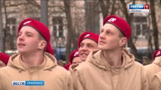 В смоленском параде пройдут новые участники и техника