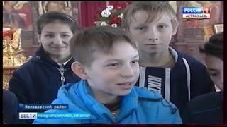 В Астраханской области реализуется благотворительный проект для детей