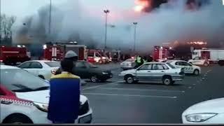 Пожар в гипермаркете Лента в Санкт Петербурге 10.11.2018