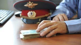 В Сургуте задержаны полицейские-вымогатели