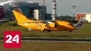 Эксплуатация разбившегося в Подмосковье лайнера велась с нарушениями - Россия 24