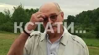 Никита Михалков поделился впечатлениями от матча на стадионе «Нижний Новгород»