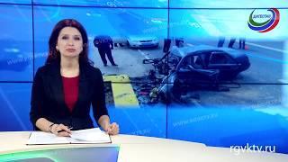 Две аварии в Дагестане,  погибли четыре человека