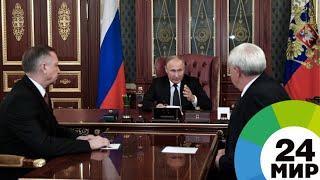 «Петербург для меня – родной город». Беглов сменил Полтавченко - МИР 24