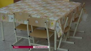 Родители воспитанников детсада в Томске отсудили ремонт кровли
