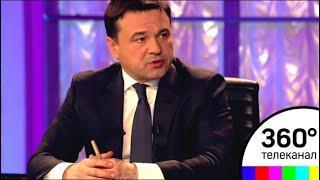 #ВОПРОСГУБЕРНАТОРУ: Прямая линия с Андреем Воробьевым от 29.03.18