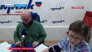 Уфимский берег - 03.12.18