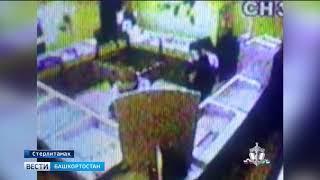 Дерзкое ограбление ювелирного магазина в Башкирии: есть видео нападения