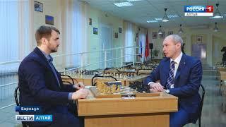 Интервью: Артём Поломошнов – о том, зачем алтайским школьникам уметь играть в шахматы