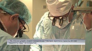 В Уфе дочери пациента больницы предложили подписать бумаги на вскрытие живого отца
