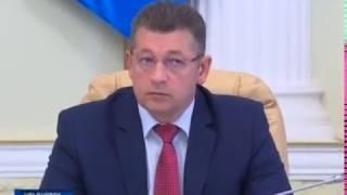 """Совет по конкуренции в бизнесе  """"Вести-Ульяновск"""" - 06.06.18"""