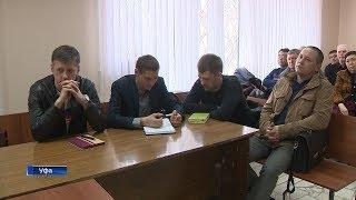В Уфе начался судебный процесс над учредителями кооператива «Рост-Капитал»