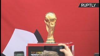 На Манежной площади показали Кубок чемпионата мира по футболу — LIVE
